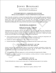 resume summary of qualifications leadership styles entry level resume format beautiful resumes charismatic dba