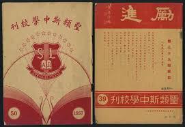 3鑪e bureau label 布約翰郵票拍賣