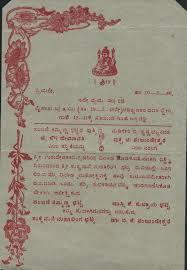 invitation sles wedding invitation wording sles in kannada 4k wallpapers