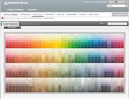 benjamin moore online digital paint color wheel