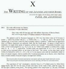 dear mister essay writer guy advice and confessions on writing