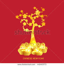 new year coin new year golden coin gold stock vector 442403773