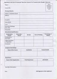 Government Jobs Cover Letter Government Jobs Cover Letter  sample     BZU