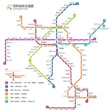Shenzhen Metro Map Update Kunming Metro Line 3 Open As Of August 29 Gokunming
