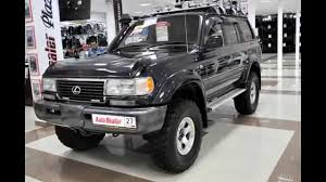 1995 Toyota Land Cruiser 80 4 5 Vx Limited In Khabarovsk Russia