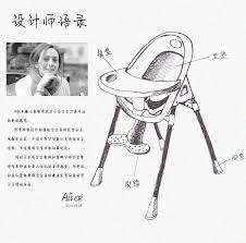 High Chair 3 Months New Baby Chair Detachable Seat Chair Portable Dinner Highchair