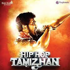 amazon com cheap popularity hiphop tamizha mp3 downloads
