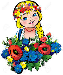 ukrainian thanksgiving 214 ukrainian cliparts stock vector and royalty free