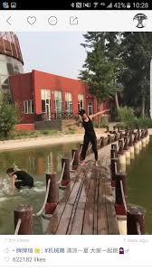 Canap茅 2m 快手主播 水里社会摇 网友 搓澡请去澡堂 搜狐娱乐 搜狐网