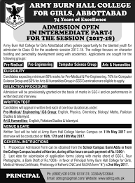 army burn hall college for girls admission in fsc i 2017