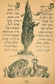 passover haggadah haggadah shel pesach passover haggadah guides a association