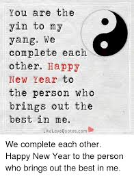 you are the yin to my yang we complete each other year