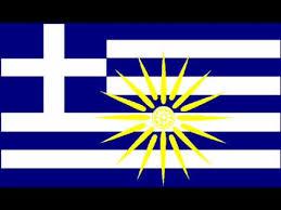 macedonia the panhellenic sun of vergina
