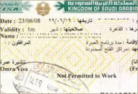hajj visa application u2013 salaam co uk hajj u0026 umrah
