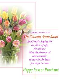 greeting msg for happy vasant panchami celebration wishes images
