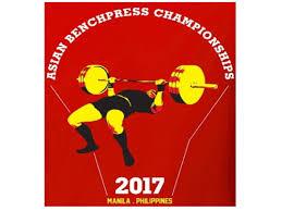 asian powerlifting federation