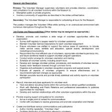 project coordinator resume sample project manager manager cover letter