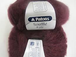 patons souffle 8ply 5 balls maroon no 007 mohair acrylic new ebay