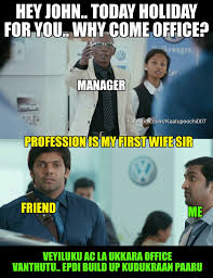 Office Manager Meme - it company atrocities tamil memes collection