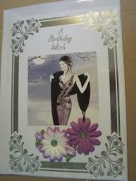 45 best my ebay cards images on pinterest handmade birthday