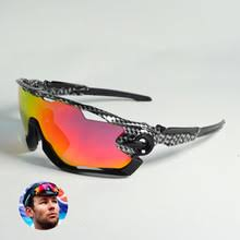 aliexpress jawbreaker buy cycling glasses and get free shipping on aliexpress com