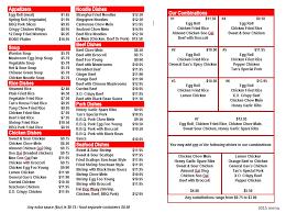 menu at s family restaurant dartmouth