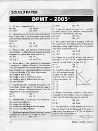 bansal classes mathematics study material for iit jee sine
