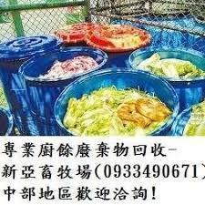 jeux de cuisine fran軋is 專業廚餘清運 新亞畜牧場 startpagina