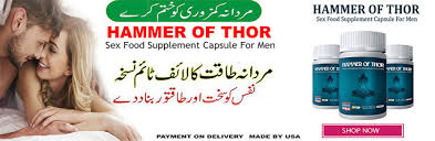 hammer of thor in sialkot original hammer of thor price in sialkot