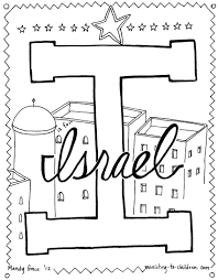 mrs katz u0026 tush i is for israel coloring page five in a row