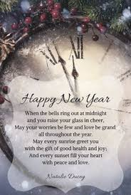 for new year happy new year quotes wishes messages greeting sms 2017