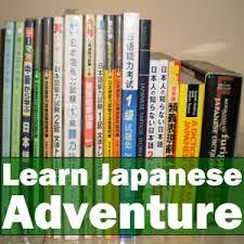 free japanese lessons basic