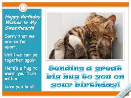 long distance birthday hug free husband u0026 wife ecards 123 greetings