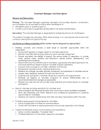 Coordinator Resume Examples by Volunteer Management Resume Example Teacher Resume Example