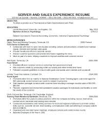 server resume exle food server resume food server resume sles fast food resume