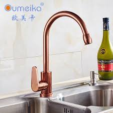 Online Get Cheap Gold Kitchen by Compare Prices On Rose Gold Kitchen Goods Online Shopping Buy Low