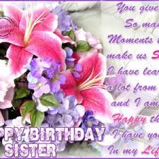 flowers wallpaper birthday card wishes for older sister in law