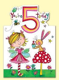 spr che zum 5 geburtstag age 5 birthday card co uk office
