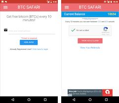safari apk btc safari free bitcoin apk version 2 8