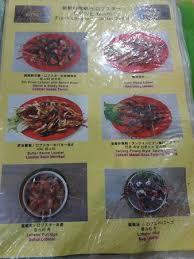 tanjung pinang seafood chinese restaurant tuban restaurant