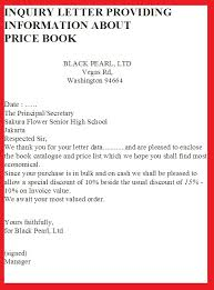 inquiry letter providing information about price book business