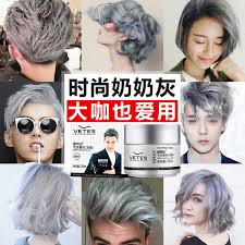 grandma gray hair dye mens stained white colored wax gray styling