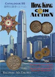 bureau vall馥 bethune baldwin s hong kong auction 2 april 2015 by a h baldwin sons