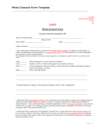 logo release form template permission form template survey consent form template flow
