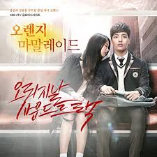 ost film magic hour mp3 amazon com orange marmalade ost various artists mp3 downloads