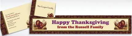custom thanksgiving invitations city