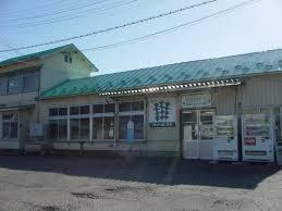 Arayashimmachi Station