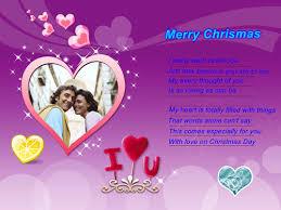 Merry Christmas Greetings Words Impressive Christmas Greeting Sms For Girlfriend U2013 Christmas Day