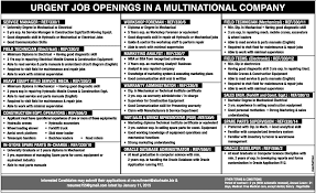 civil engineering jobs in dubai for freshers 2015 mustang engineering and other jobs in multinational company dae education