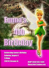 tinkerbell birthday invitation kustom kreations